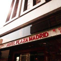 Отель Plaza Madrid Мексика, Мехико - отзывы, цены и фото номеров - забронировать отель Plaza Madrid онлайн