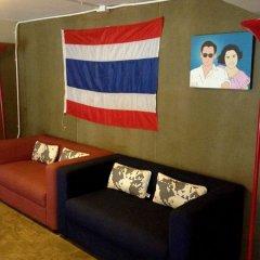 Mile Map Hostel Бангкок спа