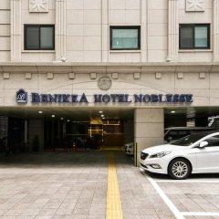 Benikea Hotel Noblesse парковка