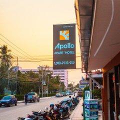 Apollo Apart Hotel фото 13