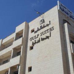 Отель Gulf Suites Hotel Иордания, Амман - отзывы, цены и фото номеров - забронировать отель Gulf Suites Hotel онлайн вид на фасад фото 4