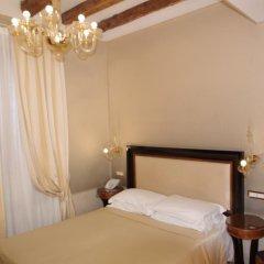 Отель Paganelli комната для гостей фото 3