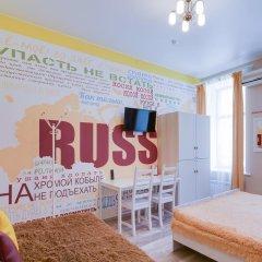 Отель Жилое помещение Современник Санкт-Петербург фото 9