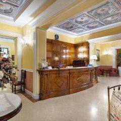 Best Western Ai Cavalieri Hotel интерьер отеля фото 2