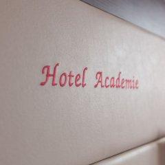 Отель Academie Бельгия, Брюгге - 12 отзывов об отеле, цены и фото номеров - забронировать отель Academie онлайн спа фото 2