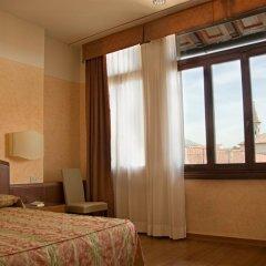 Hotel Orto de Medici комната для гостей фото 2