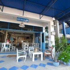Отель Chanchalay Hip Hostel Таиланд, Краби - отзывы, цены и фото номеров - забронировать отель Chanchalay Hip Hostel онлайн питание фото 2