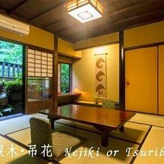Отель Sanga Ryokan Минамиогуни удобства в номере