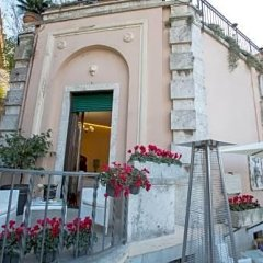 Отель Royal Suite Trinita Dei Monti Rome фото 9