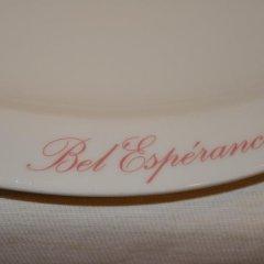 Отель Bel'Espérance Швейцария, Женева - отзывы, цены и фото номеров - забронировать отель Bel'Espérance онлайн фитнесс-зал