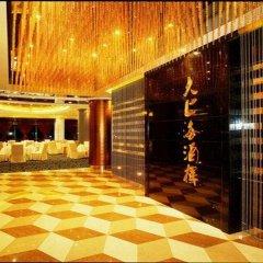 Отель Shenzhen Shanghai Hotel Китай, Шэньчжэнь - 1 отзыв об отеле, цены и фото номеров - забронировать отель Shenzhen Shanghai Hotel онлайн интерьер отеля