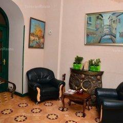 Отель Votre Maison Армения, Ереван - отзывы, цены и фото номеров - забронировать отель Votre Maison онлайн интерьер отеля фото 3