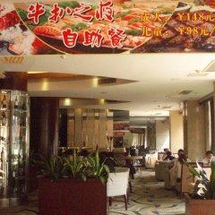 Foshan Shunde Grandlei Hotel питание