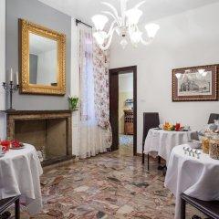 Отель B&B Ca' Santo Spirito питание фото 2