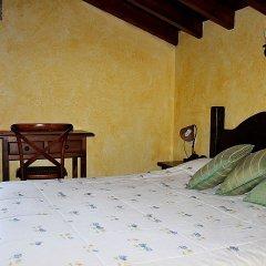 Hotel Rural Valleoscuru сейф в номере