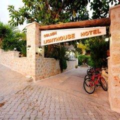 Golden Lighthouse Hotel Турция, Патара - 1 отзыв об отеле, цены и фото номеров - забронировать отель Golden Lighthouse Hotel онлайн парковка