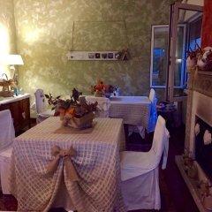Отель B&b Abano Garden Италия, Абано-Терме - отзывы, цены и фото номеров - забронировать отель B&b Abano Garden онлайн питание