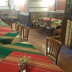 Отель Guest House Dzhogolanov гостиничный бар