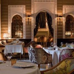 Отель Royal Mansour Marrakech Марракеш питание фото 3