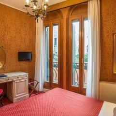 Отель La Fenice Et Des Artistes Италия, Венеция - отзывы, цены и фото номеров - забронировать отель La Fenice Et Des Artistes онлайн