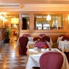 Отель Rialto Италия, Венеция - 2 отзыва об отеле, цены и фото номеров - забронировать отель Rialto онлайн питание