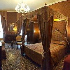 Отель Affittcamere Casa Pisani Canal Венеция интерьер отеля фото 2