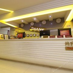 Thank You Hotel (Shenzhen Xili) Шэньчжэнь гостиничный бар