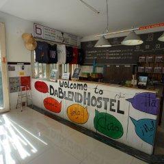 DaBlend Hostel интерьер отеля