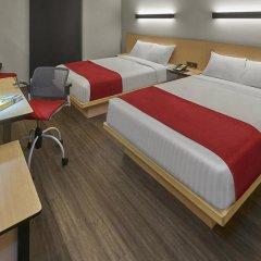 Отель City Express Mérida комната для гостей фото 3