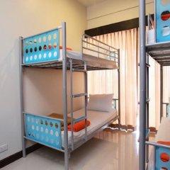 Lub Sbuy Hostel Пхукет детские мероприятия
