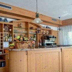 Отель Albergo Trentino гостиничный бар