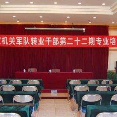Отель Jun An