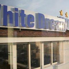 White Dream Hotel фото 3
