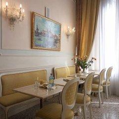 Отель Ca' Dei Conti Италия, Венеция - 1 отзыв об отеле, цены и фото номеров - забронировать отель Ca' Dei Conti онлайн комната для гостей фото 4