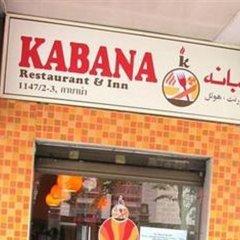 Отель Kabana Inn Таиланд, Бангкок - отзывы, цены и фото номеров - забронировать отель Kabana Inn онлайн фото 6