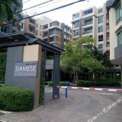 Отель Locals Bangkok Siamese Nang Linchee Таиланд, Бангкок - отзывы, цены и фото номеров - забронировать отель Locals Bangkok Siamese Nang Linchee онлайн фото 6