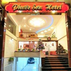 Отель Phuoc Son Далат бассейн