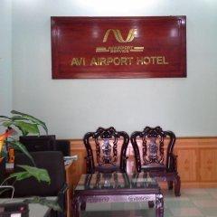 Avi Airport Hotel интерьер отеля фото 3