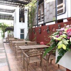 Отель Ta Residence Suvarnabhumi Бангкок питание