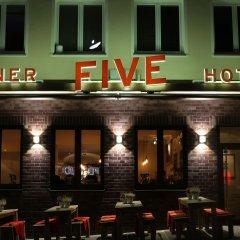 Отель FIVE Германия, Нюрнберг - отзывы, цены и фото номеров - забронировать отель FIVE онлайн гостиничный бар
