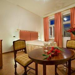 Отель Residence La Fenice Прага комната для гостей фото 2