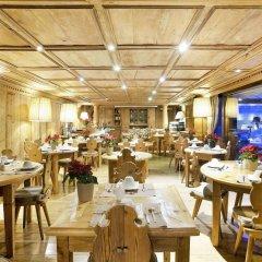 Hotel Mont-Blanc питание фото 2