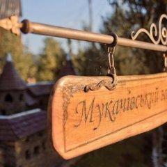 Гостиница Kolyba Opryshkiv Хуст городской автобус