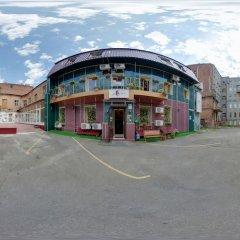 Yellowunlimited Отель Харьков детские мероприятия фото 2