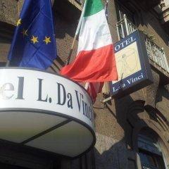 Отель Leonardo da Vinci Италия, Милан - отзывы, цены и фото номеров - забронировать отель Leonardo da Vinci онлайн городской автобус
