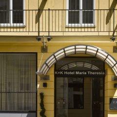 Отель K+K Hotel Maria Theresia Австрия, Вена - 3 отзыва об отеле, цены и фото номеров - забронировать отель K+K Hotel Maria Theresia онлайн фото 10