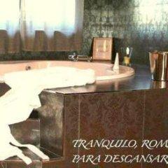 Отель Casona Malvasia - Adults Only фото 8