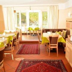 Отель Pension Katrin Австрия, Зальцбург - отзывы, цены и фото номеров - забронировать отель Pension Katrin онлайн питание