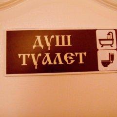 Гостевой Дом Альянс Великий Новгород сауна