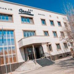 Гостиница Орион Отель Казахстан, Нур-Султан - 1 отзыв об отеле, цены и фото номеров - забронировать гостиницу Орион Отель онлайн фото 8